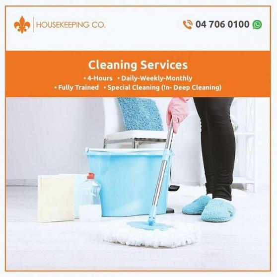 Housekeeping Co offer