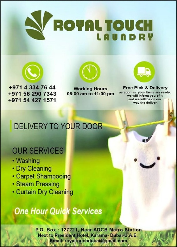 Royal Touch Laundry provides Washing, Dry Cleaning, Carpet Shampooing, Steam Pressing and Curtain Dry Cleaning services.
