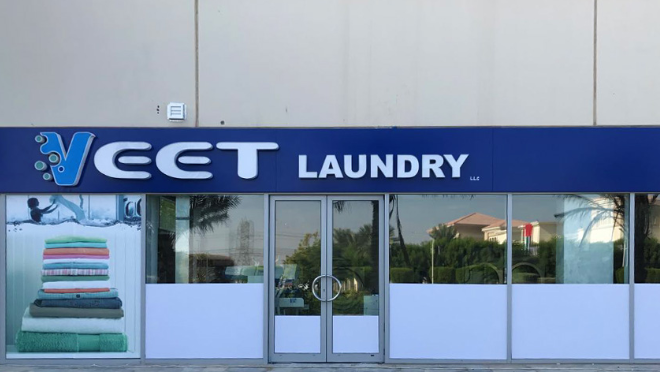 At Veet Laundry, we exercise utmost care in cleaning and processing your items that you have entrusted to us and use methods that are best suited to the nature and conditions of each individual item.   Our Services -: Cleaning & Ironing, Dry Cleaning & Ironing, Ironing.