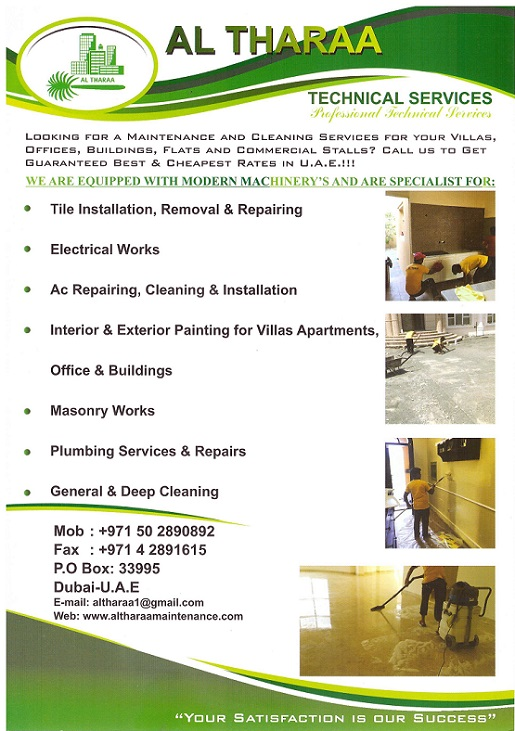 Al Tharaa Technical Services - Looking for a professional maintenance and cleaning services for villas, offices, buildings, flats and commercial stalls? call us to get guaranteed best & cheapest rates.