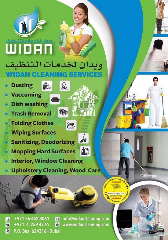 Widan Cleaning Services - AED 99  for 4 hours, AED 119 for 6 hours, AED 179 for 8 hours.