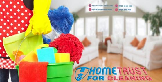 Home Trust offer